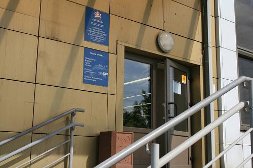 пенсионный фонд приморского района санкт-петербурга шаврова 1 знать
