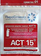 АСТ 15