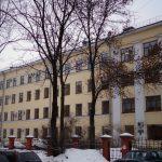 УПФР Московского района г. Санкт-Петербург