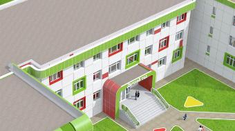 38 детский сад