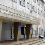 Поставка материалов в ЦИТОВ УФСИН России по Республике Коми