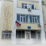 Феодосийский медицинский центр