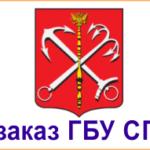 Завершены работы в детском саду №31 Московского района СПб