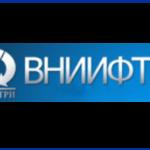 ФГУП «Всероссийский научно-исследовательский институт физико-технических и радиотехнических измерений»