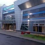 СПБ ГБУ «Центр физической культуры, спорта и здоровья Невского района»