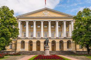 Администрация Губернатора, Санкт-Петербург