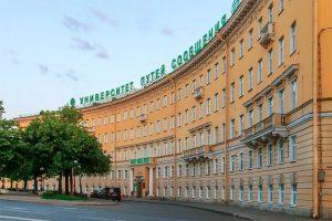 Университет путей сообщения, Санкт-Петербург